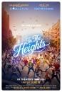 INHTS - In the Heights