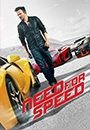 NFSP2 - Need for Speed 2