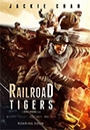 RRTGR - Railroad Tigers