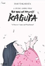 TTOPK - The Tale Of the Princess Kaguya